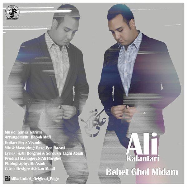 Ali Kalantari - Behet Ghol Midam