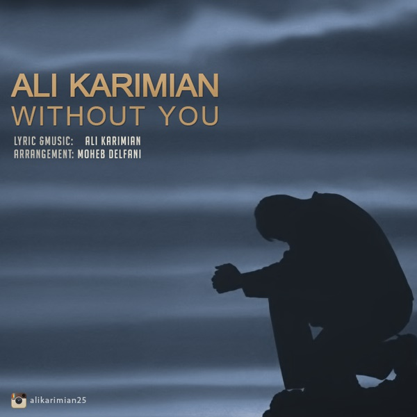 Ali Karimian - Bedone To