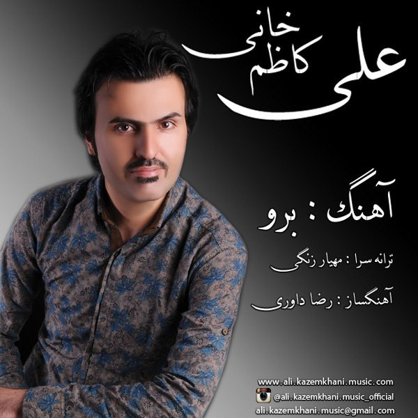 Ali KazemKhani - Boro
