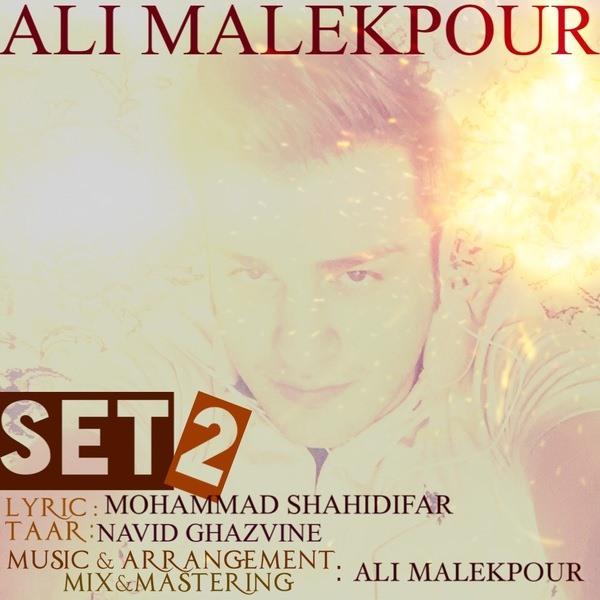 Ali Malekpour - Set2