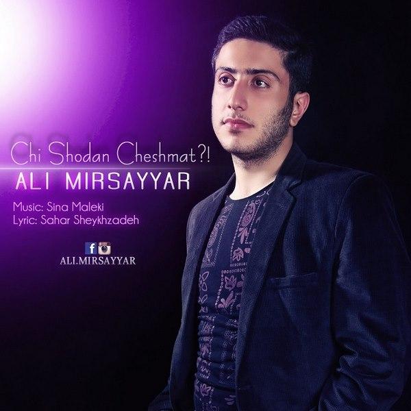 Ali Mirsayar - Chi Shodan Cheshmat