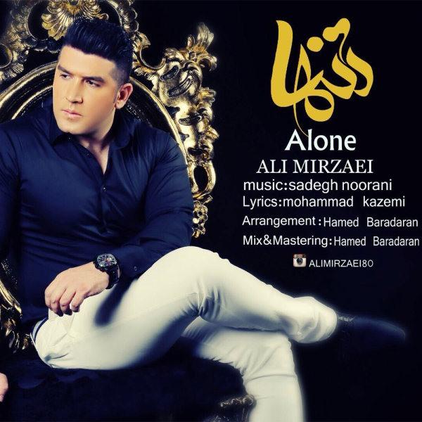 Ali Mirzaei - Tanha