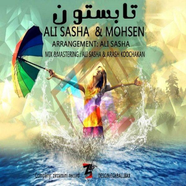 Ali Sasha - Tabestoon (Ft Mohsen)