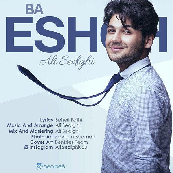 Ali Sedighi - Ba Eshgh