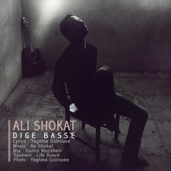 Ali Shokat - Dige Basse