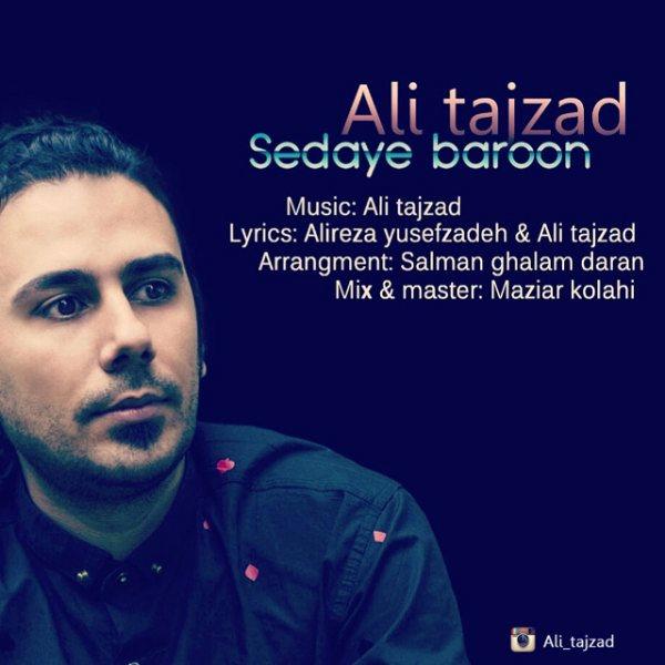 Ali Tajzad - Sedaye Baroon