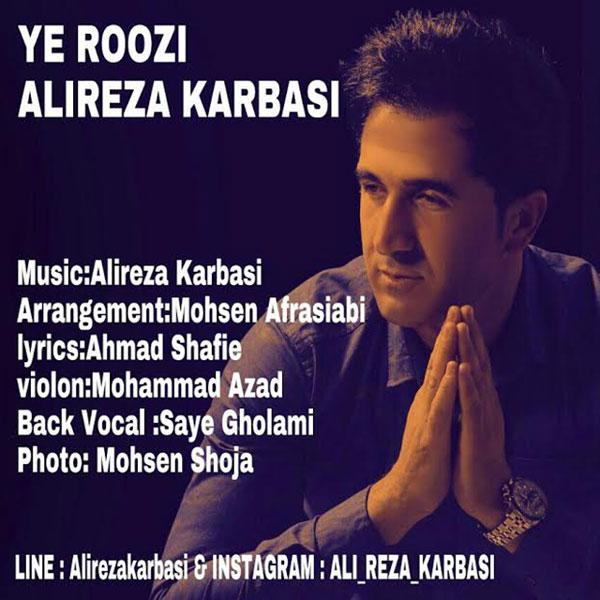 Alireza Karbasi - Yeroozi