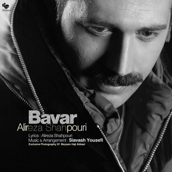 Alireza Shahpouri - Bavar