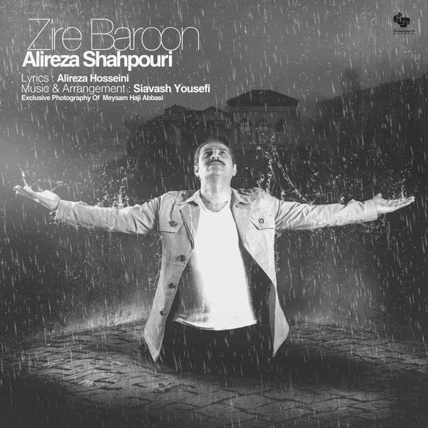 Alireza Shahpouri - Zire Baroon