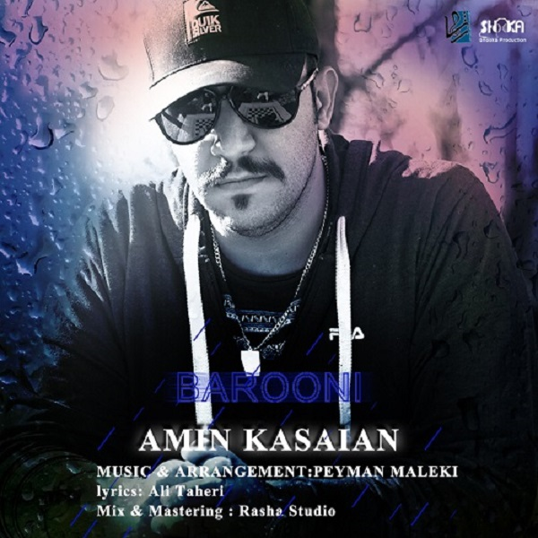 Amin Kasaian - Barooni