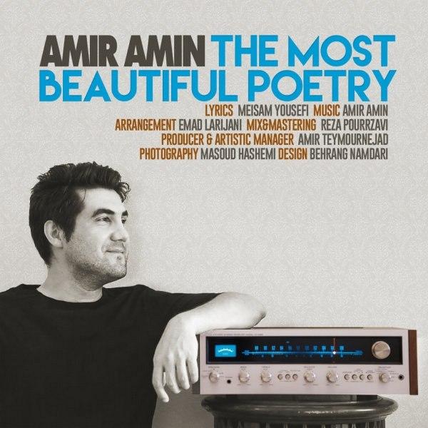 Amir Amin - Zibatarin Sher