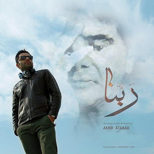 Amir Atabak - The Message