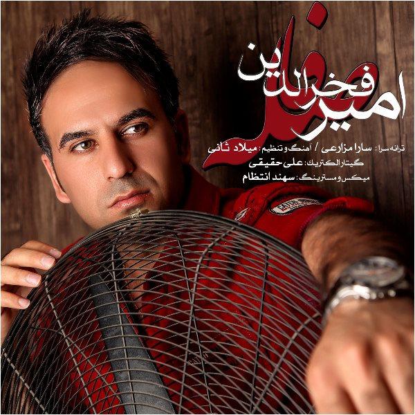 Amir Fakhreddin - Faseleh