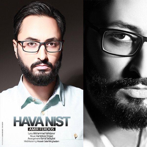 Amir Ferdos - Hava Nist
