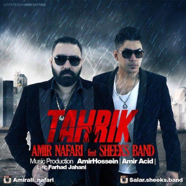 Amir Nafari - Tahrik (Ft Sheeks Band)