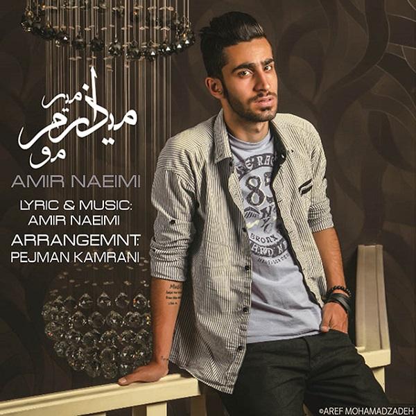 Amir Naimi - Mizaramo Miram