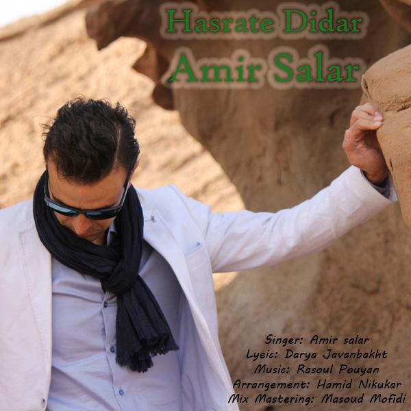Amir Salar - Hasrate Didar