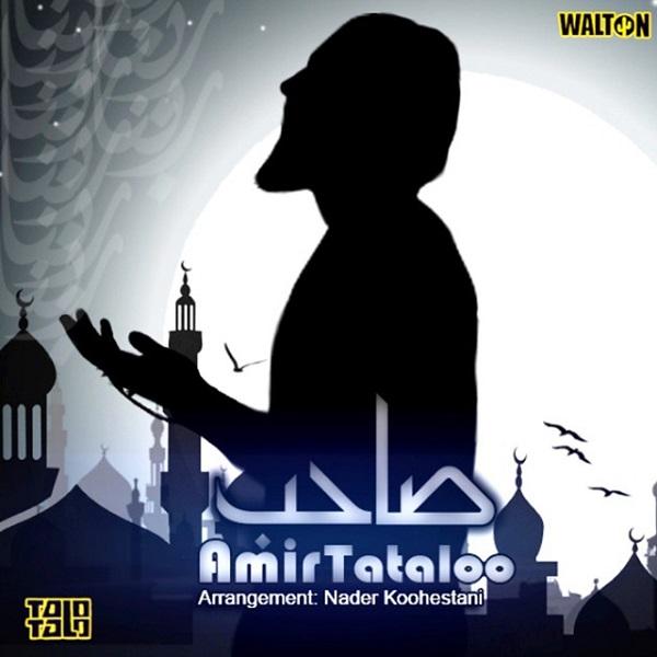Amir Tataloo - Saheb