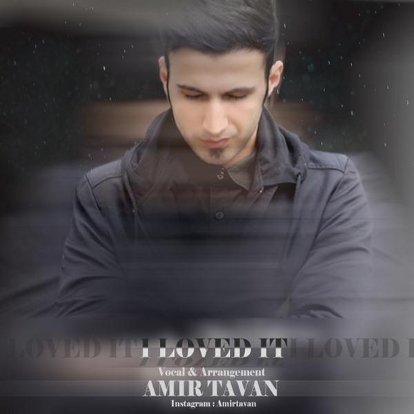 Amir Tavan - Asheghesh Bodam