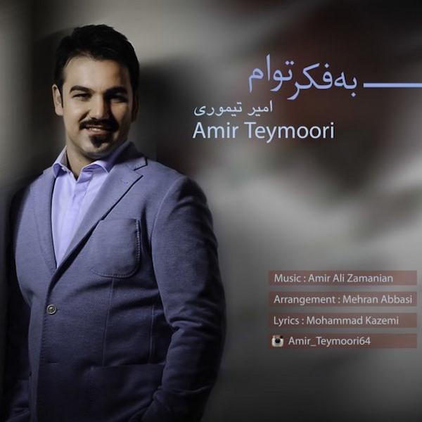Amir Teymoori - Be Fekre Toam
