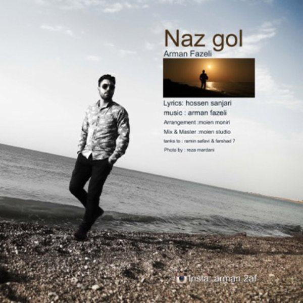 Arman Fazeli - Naz Gol
