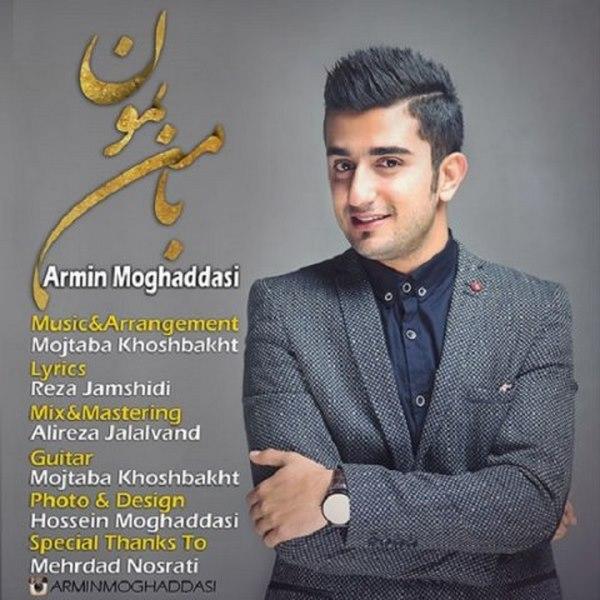 Armin Moghaddasi - Ba Man Bemon