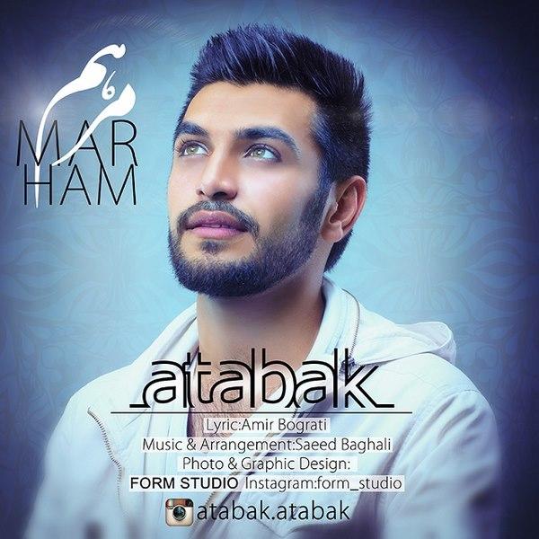 Atabak - Marham