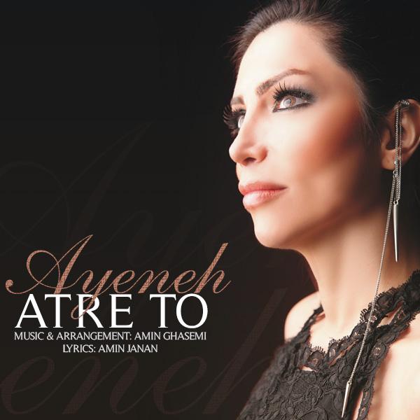 Ayeneh - Atre To