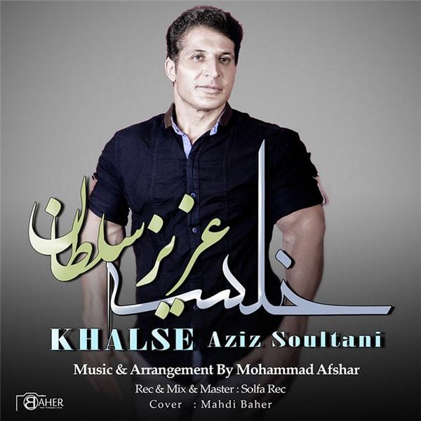 Aziz Soltani - Khalse