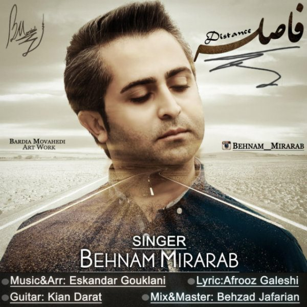Behnam Mirarab - Faseleh