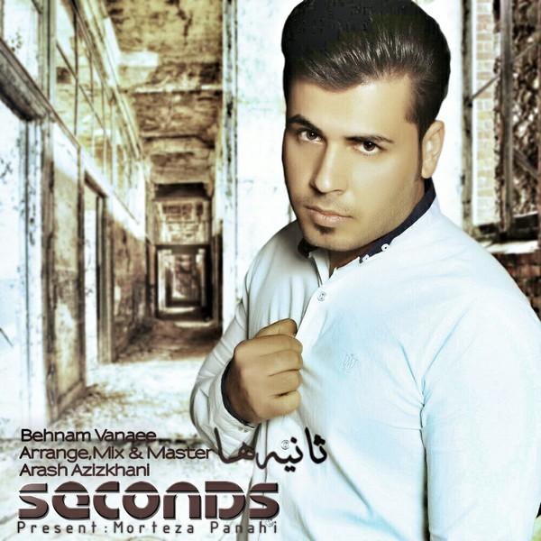 Behnam Vanaee - Saniyeha