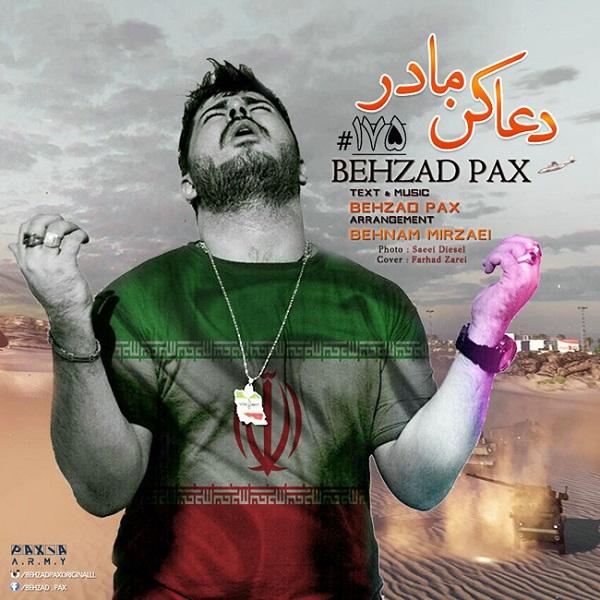 Behzad Pax - Doa Kon Madar