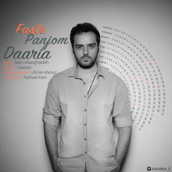 Daaria - Fasle Panjom