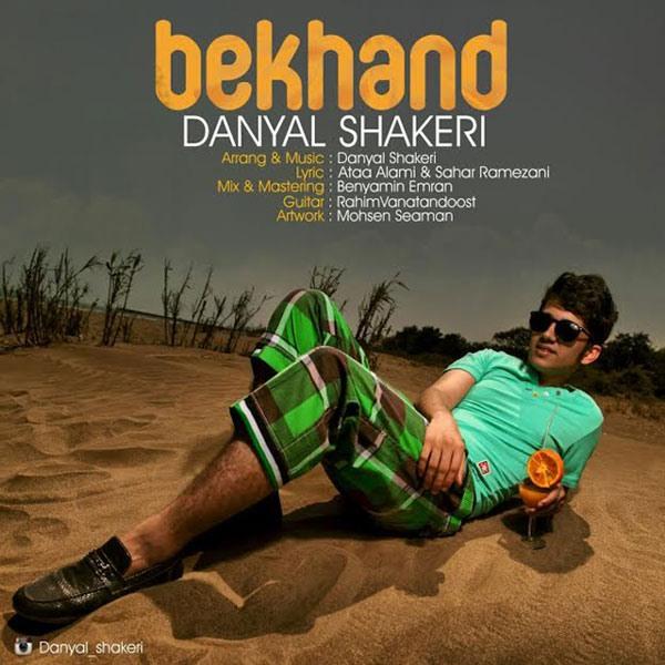 Danyal Shakeri - Bekhand