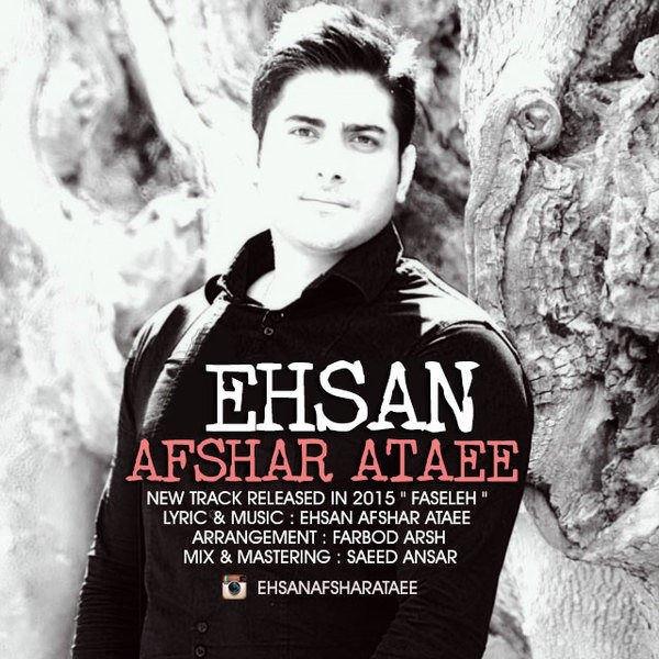 Ehsan Afshar Ataee - Faseleh