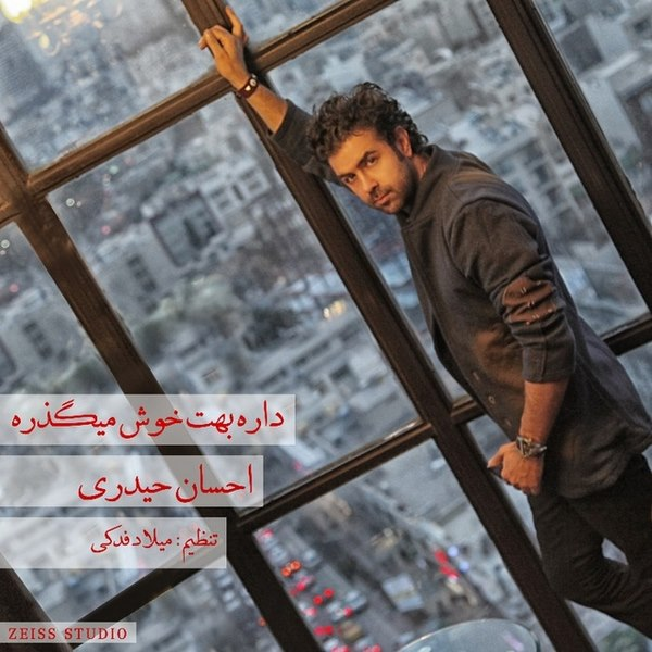 Ehsan Heydari - Dare Behet Khosh Migzare