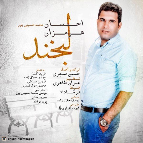 Ehsan Hormozan - Labkhand