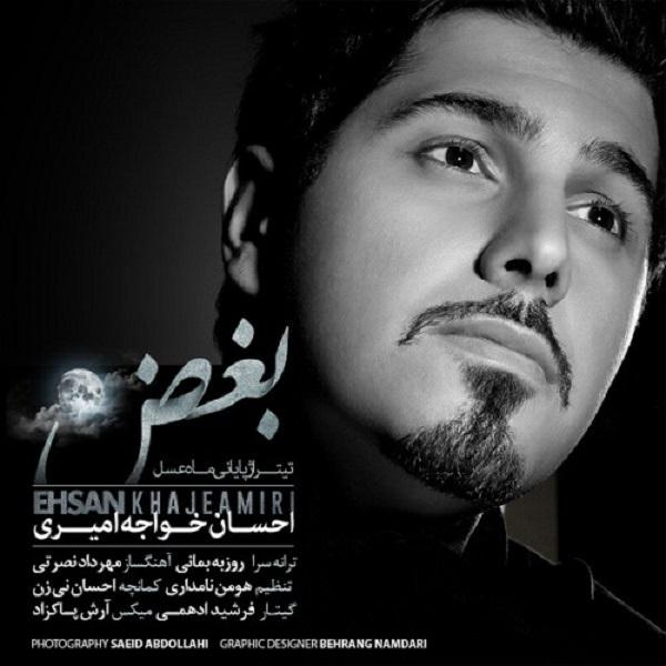 Ehsan Khaje Amiri - Boghz