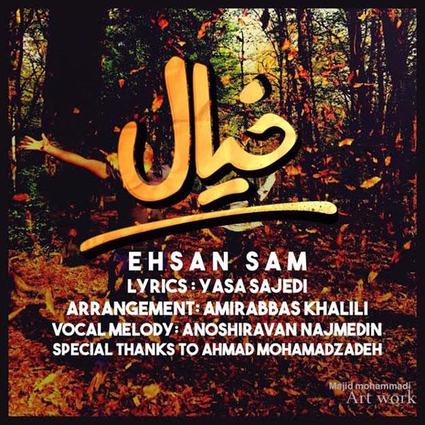 Ehsan Sam - Khial