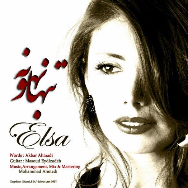 Elsa - Tanha Bahoone