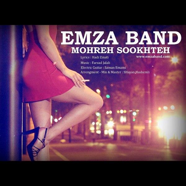 Emza Band - Mohreh Sookhteh