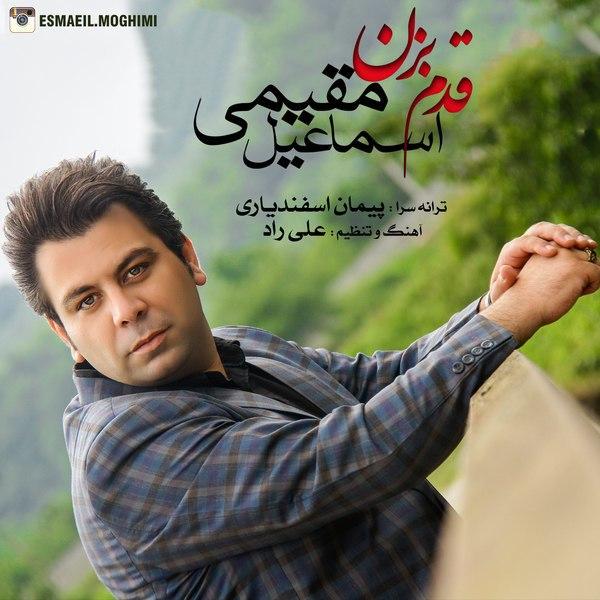 Esmaeil Moghimi - Ghadam Bezan