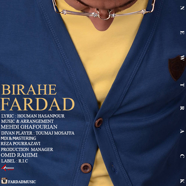 Fardad - Birahe