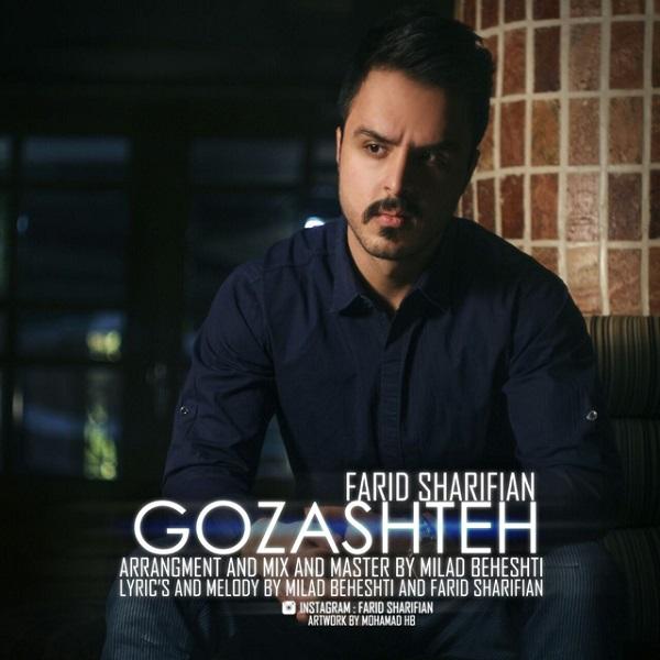 Farid Sharifian - Gozashteh