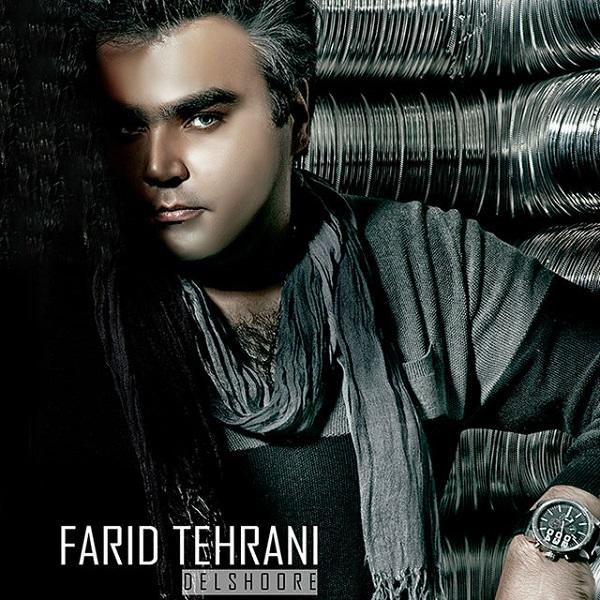 Farid Tehrani - Delshoore