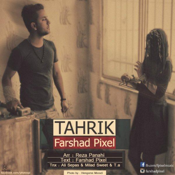 Farshad Pixel - Tahrik