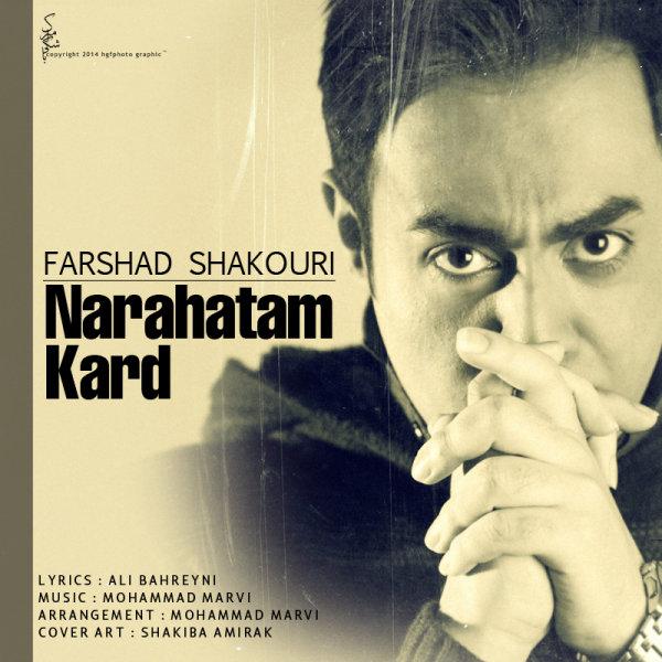 Farshad Shakouri - Narahatam Kard