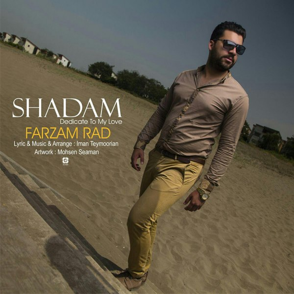 Farzam Rad - Shadam