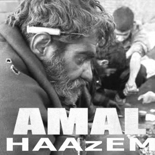 Haazem - Amal
