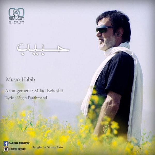 Habib - Donya
